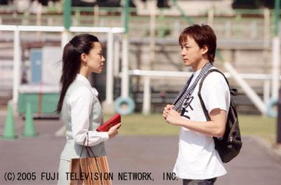 http://japan.videoland.com.tw/channel/koiochi/img/p005.jpg