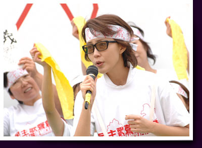 http://japan.videoland.com.tw/channel/teresa_t/img/p010.jpg
